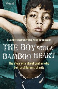 Jauvin Boy with Bamboo Heart - Final copy